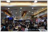 2014 FEB 相隔十年 HK & MACAU:HK7.JPG