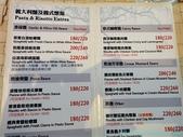 2010 China White Lunch:ChinaWhite 1