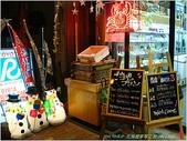 2010 DEC 北海道奓華之旅 DAY1:new1 (8)