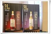 2010 金車宜蘭威士忌酒廠:金車宜蘭威士忌酒莊 1 (7).jpg