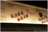 2013 June Korea:JUNE18 12