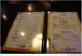 2011 DEC KOREA TRIP:2011KR24