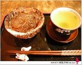 2010 仟軒日式茶屋:阡軒5