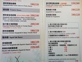 2010 China White Lunch:ChinaWhite 2