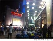 2012 JUNE KOREA:JUNE KR 18