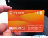 2012 JUNE KOREA:JUNE KR 11