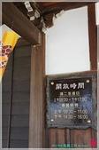 2011 FEB 嘉義之旅:嘉義 (67)