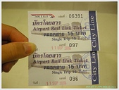 曼谷行 第一天:0911-8