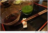 2010 仟軒日式茶屋:9