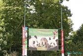 2009 奧地利 & 捷克 相本 1:後面園裡竟然也有養PANDA.jpg