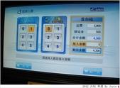 2012 JUNE KOREA:JUNE KR 8