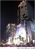 2012 JUNE KOREA:JUNE KR 14