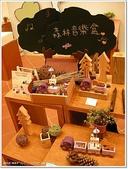"""2010 台中""""心之芳庭"""":心之芳庭13"""