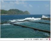 2011 SEP 龍洞潛水:龍洞12