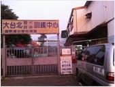 大台北潛水:ADS14
