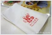 2014 FEB 相隔十年 HK & MACAU:HK10.JPG