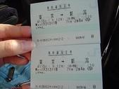 2006 Japan:DSC04762_resize.jpg