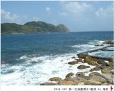 2011 SEP 龍洞潛水:龍洞11