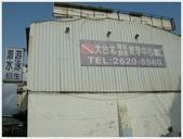 大台北潛水:ADS5