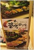 2013 June Korea:JUNE18 11
