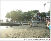 2011 SEP 龍洞潛水:龍洞36