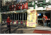 2011 DEC KOREA TRIP:2011KR108