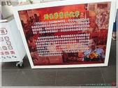 2011 APR 日月潭:日月潭35