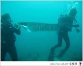 2011 NOV 小琉球:小琉球54