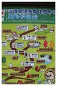 2010 台中:台中 & 合歡山 (211)