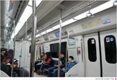 2011 DEC KOREA TRIP:2011KR7