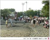 2011 SEP 龍洞潛水:龍洞37