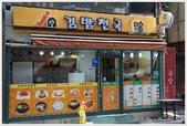 2013 Aug Seoul 三清洞:2013 AUG SEOUL 12.jpg