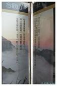 2010 台中:台中 & 合歡山 (171)