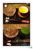 2010 仟軒日式茶屋:仟軒 7.jpg