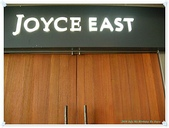 2010 Joyce East Tea time:joyce east 2