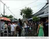 曼谷行 第二天:0912 (27)
