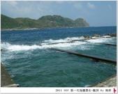 2011 SEP 龍洞潛水:龍洞13