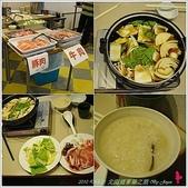2010 DEC 北海道奓華之旅 DAY2:new1 (2-11)