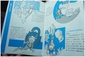 大台北潛水:ADS2