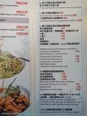2010 China White Lunch:ChinaWhite 3