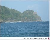 2011 SEP 龍洞潛水:龍洞14