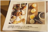 Smith & hsu tea house:SM 阪急3