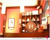 2010 仟軒日式茶屋:阡軒7