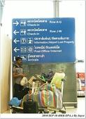 曼谷行 第八天:0918 (14)