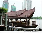 曼谷行 第七天:0917 (145)