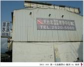 2011 SEP 龍洞潛水:龍洞5