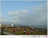 2011 SEP 龍洞潛水:龍洞41