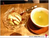 2010 仟軒日式茶屋:阡軒6