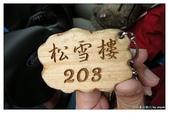 2010 台中:台中 & 合歡山 (185)