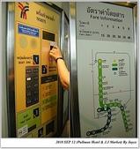 曼谷行 第二天:0912 (31)
